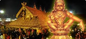 Shabarimala Temple