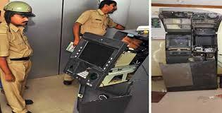 ATM Robbery in Delhi