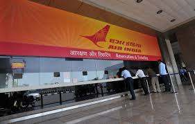 Threatening Call received in Air India Office