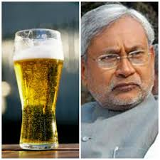 Bihar will soon be a Dry state!!