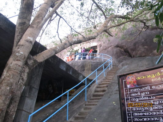 Madavoorpara Rock Cut Temple