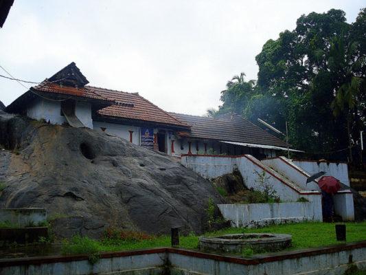 Trikkur Mahadeva Temple