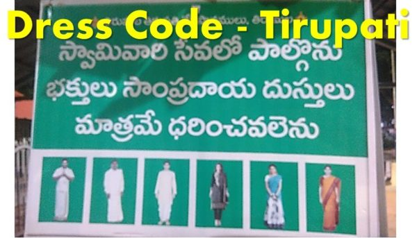 Dress Code for the Temple visit