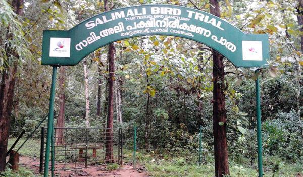 salim ali bird sanctuary