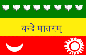 First Indian flag