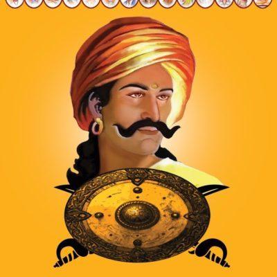 Krantiveera Sangolli Rayanna