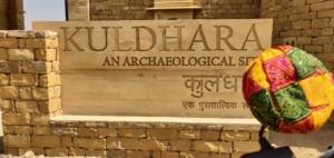 Kuldhara - A Bundle of Mystyeries